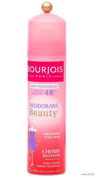 "Дезодорант-антиперспирант для женщин ""Красота"" (спрей; 150 мл)"