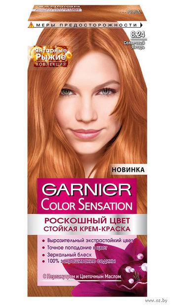 """Крем-краска для волос """"Color Sensation"""" (тон: 8.24, солнечный янтарь) — фото, картинка"""