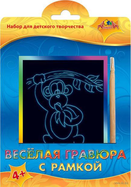 """Гравюра """"Обезьянка"""" (синий металлик) — фото, картинка"""