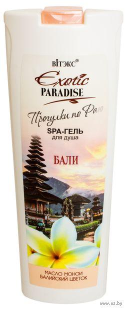 "Гель для душа ""Бали"" (500 мл) — фото, картинка"