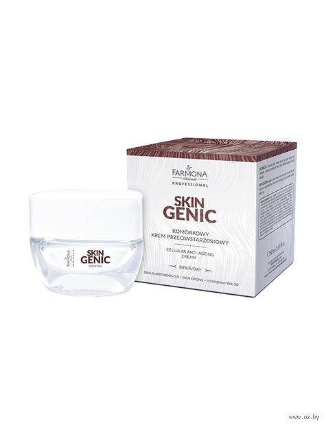 """Дневной крем для лица """"Skin Genic"""" (50 мл) — фото, картинка"""