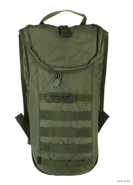 """Рюкзак """"Hydropack"""" (3 л; оливковый) — фото, картинка"""