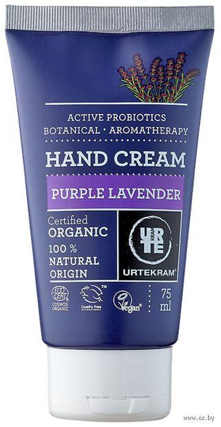 """Крем для рук """"Пурпурная лаванда"""" (75 мл) — фото, картинка"""