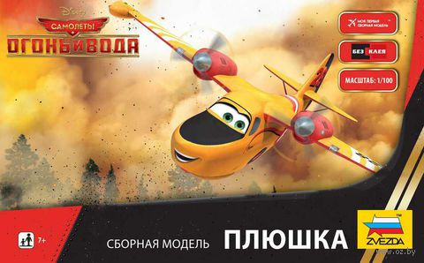 """Сборная модель героя мультфильма """"Самолеты 2"""" Плюшка"""
