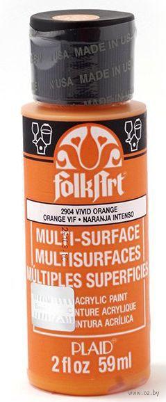 "Краска акриловая ""FolkArt Multi-Surface"" (ярко-оранжевый, 59 мл; арт. PLD-02904)"