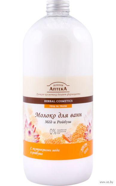 """Молоко для ванн """"Мед и ройбуш"""" (1 л)"""