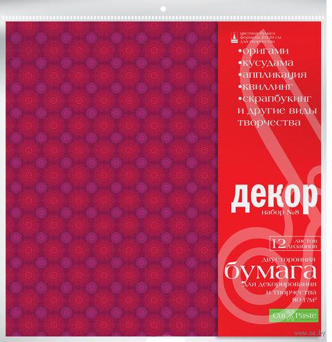 "Набор бумаги для скрапбукинга ""Декор"" (29х29 см) — фото, картинка"