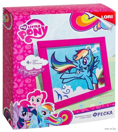 """Картина из песка """"My Little Pony. Радуга Дэш"""" — фото, картинка"""