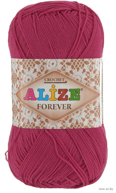 ALIZE. Forever №149 (50 г; 300 м) — фото, картинка