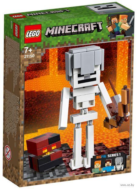 "LEGO Minecraft ""Скелет с кубом магмы"" — фото, картинка"