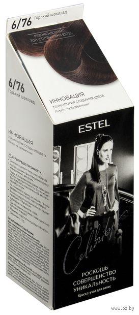 "Краска-уход для волос ""Estel Celebrity"" (тон: 6.76, горький шоколад) — фото, картинка"