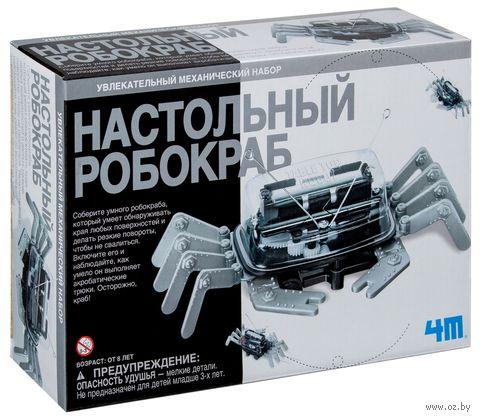 """Конструктор """"Настольный робокраб"""" — фото, картинка"""