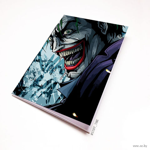 "Блокнот белый ""Джокер"" А5 (арт. 420)"