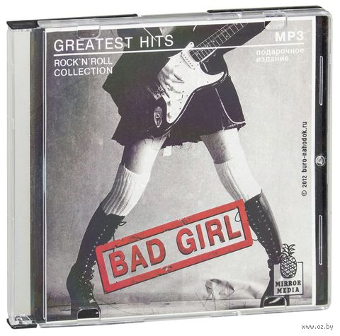 "Зеркало-диск ""Bad girl"""