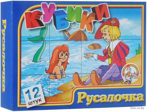 """Кубики """"Русалочка"""" (12 шт.) — фото, картинка"""