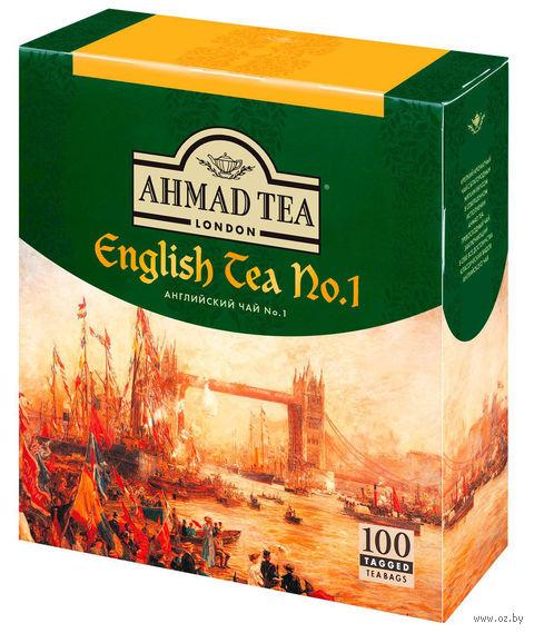"""Чай черный """"Ahmad Tea. Английский чай №1"""" (100 пакетиков) — фото, картинка"""