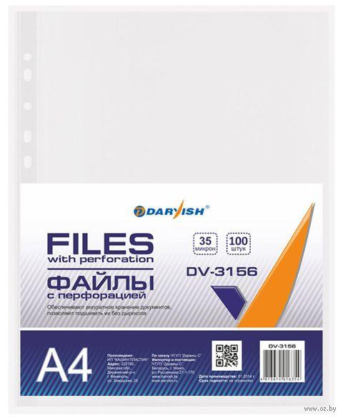 """Файл """"Darvish"""" (100 шт.; А4; 35 микрон) — фото, картинка"""