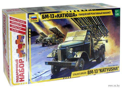 """Сборная модель """"Гвардейский реактивный миномёт """"Катюша"""" БМ-13"""" (масштаб: 1/35; подарочный набор) — фото, картинка"""
