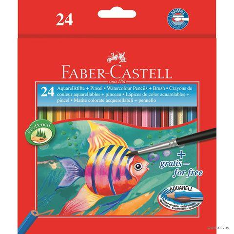 Набор карандашей цветных акварельных (24 цвета)