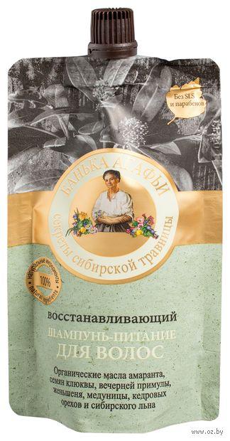"Шампунь-питание для волос ""Восстанавливающий"" (100 мл) — фото, картинка"