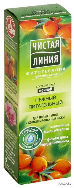 """Ночной крем для лица """"Питательный"""" (40 мл) — фото, картинка"""