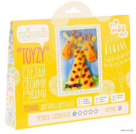 """Картина из шерсти """"Жирафы"""""""
