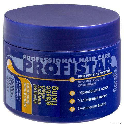 """Гель для укладки волос """"Эластичная фиксация"""" (300 мл)"""