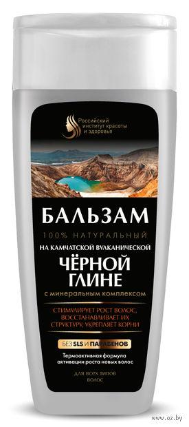 """Бальзам для волос """"На камчатской вулканической черной глине"""" (270 мл) — фото, картинка"""