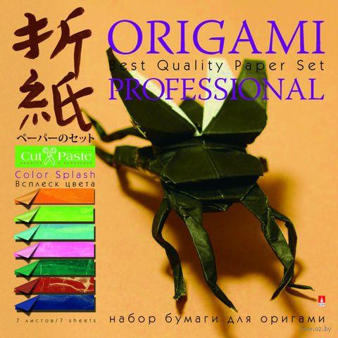 """Набор бумаги для оригами """"Всплеск цвета"""" (20х20 см; 7 листов) — фото, картинка"""