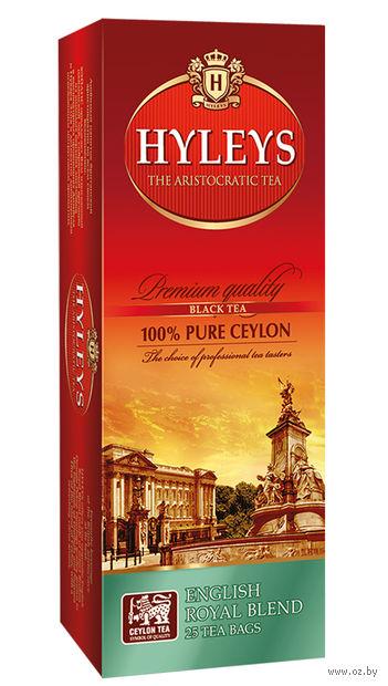 """Чай черный """"Hyleys. Английский королевский купаж"""" (25 пакетиков) — фото, картинка"""