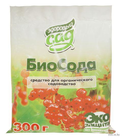 """Средство для органического садоводства """"Биосода"""" (300 г) — фото, картинка"""