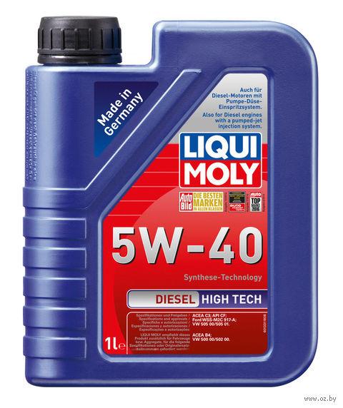 "Масло моторное ""Diesel High Tech"" 5W-40 (1 л) — фото, картинка"