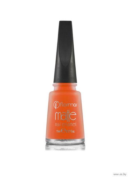"""Лак для ногтей """"Matte Nail Enamel"""" тон: 16, tangerine crush — фото, картинка"""