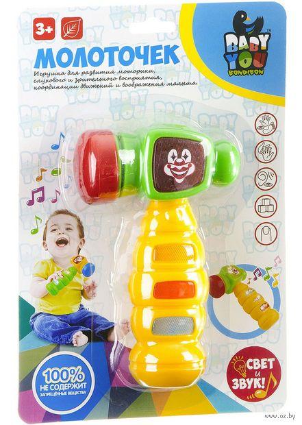"""Музыкальная игрушка """"Молоточек"""" (со световыми эффектами; арт. ВВ1916) — фото, картинка"""