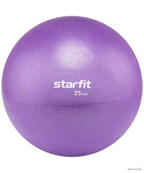 Мяч для пилатеса GB-902 (25 см; фиолетовый) — фото, картинка
